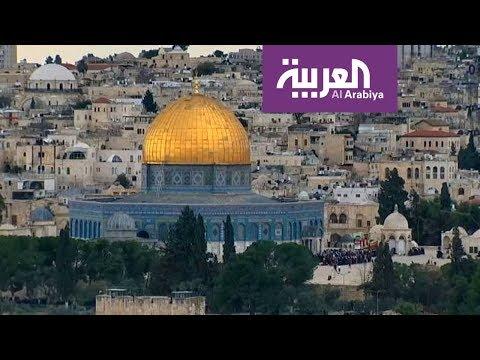 شاهد معلومات عن مسجد قبة الصخرة في القدس المحتلة